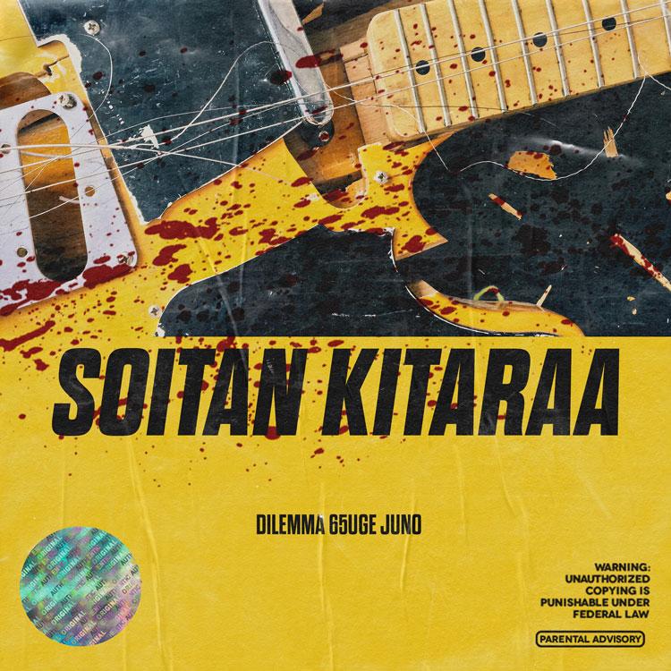 Soitan-Kitaraa-Cover-Web
